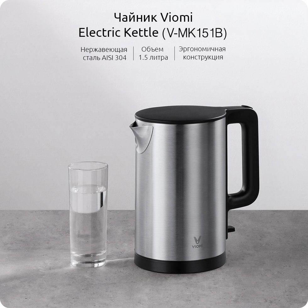 viomi electric kettle 001