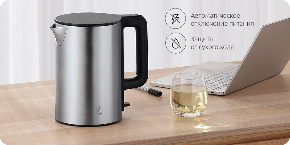 viomi electric kettle 011