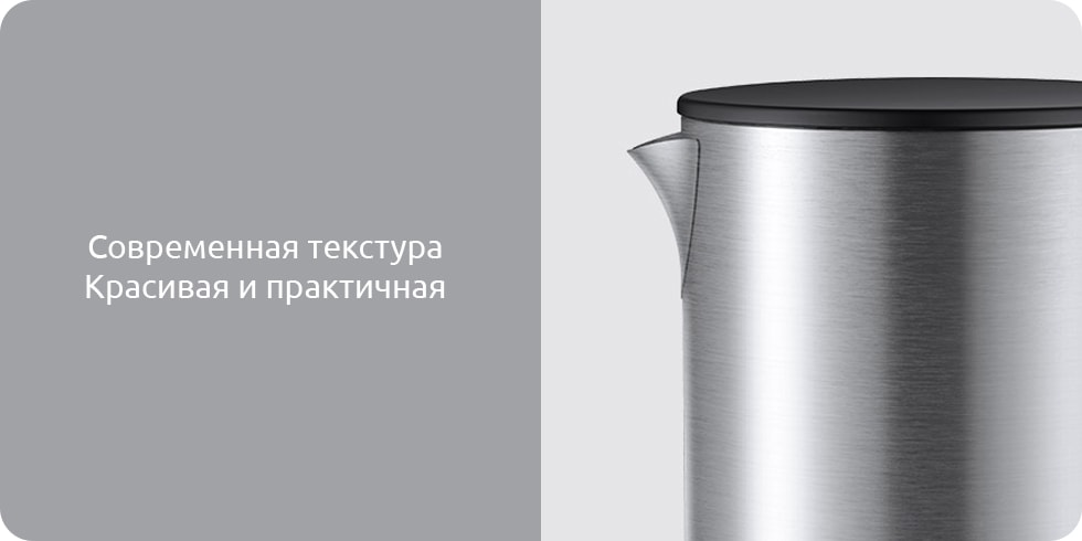 viomi electric kettle 015