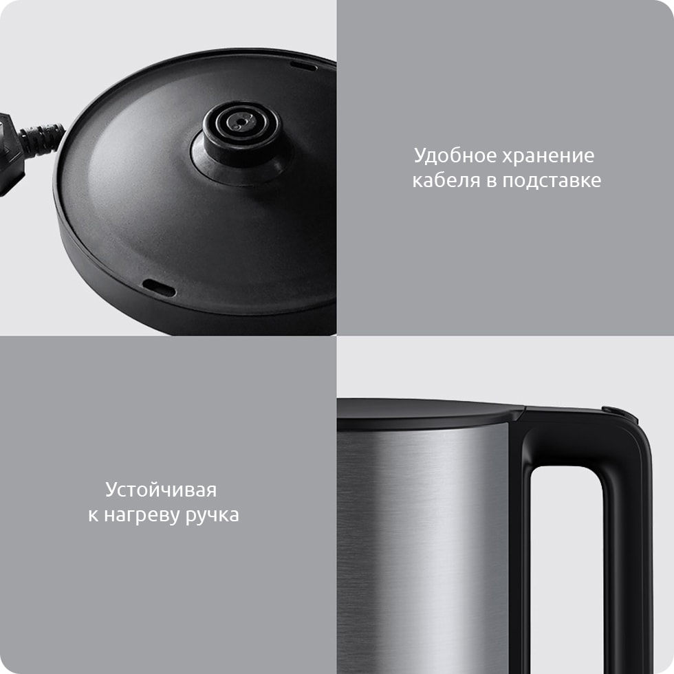 viomi electric kettle 016