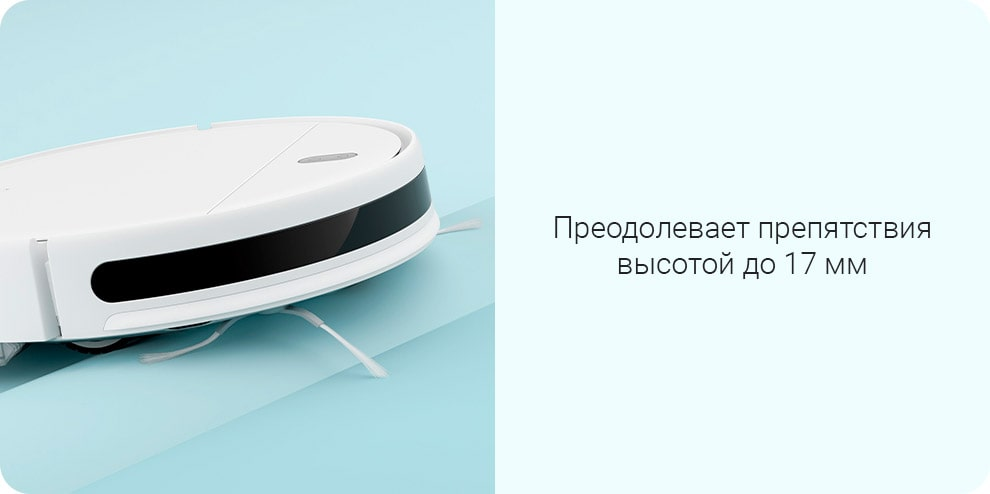 Xiaomi Mijia G1 Sweeping Vacuum Cleaner 08