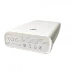 Xiaomi Power Bank 2С 20 000 mA
